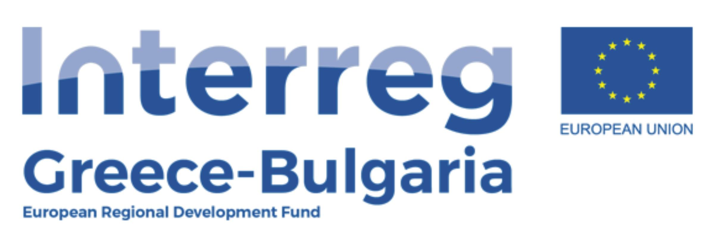 Hellas-Bulgaria