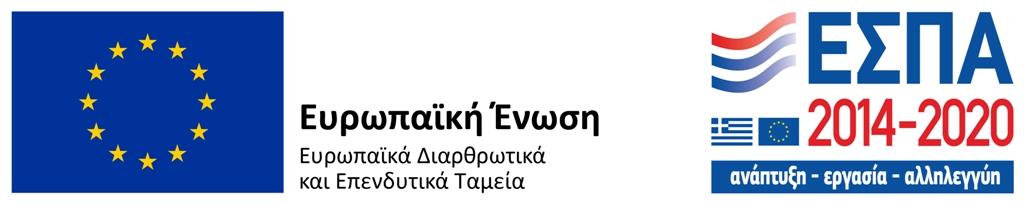 Sticker website EDET
