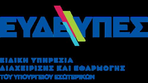 eyde ypes logo