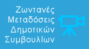 LiveStreaming banner