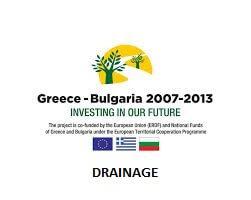 drainage h b