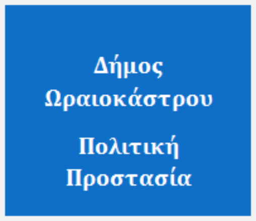 polpros