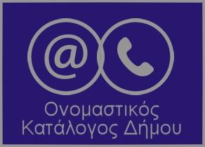 KATALOGOS
