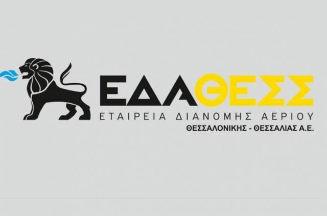 eda thess