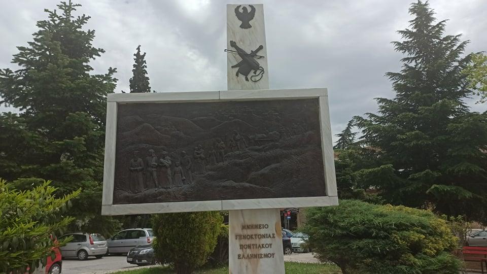 mnimeio genoktonias 2