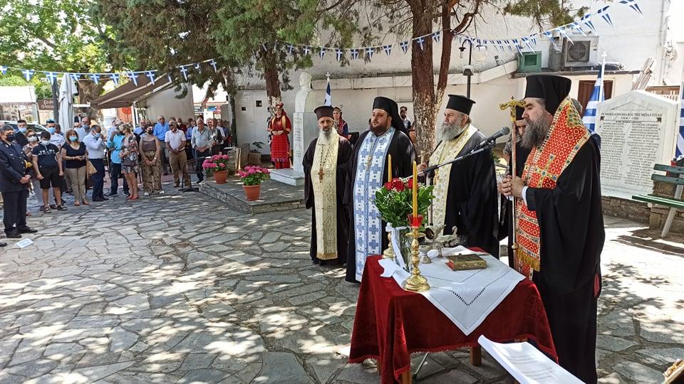 ekdilwsi melissoxwri 19 iouniou theologos