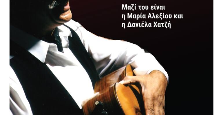 xatzis neoxwrouda