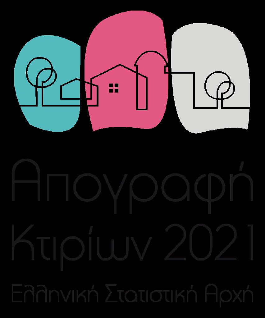 apografi ktirion 2021 manual 09